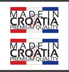 Made in croatia icon premium quality sticker with vector
