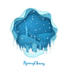 Pyeongchang in the snow paper city style vector