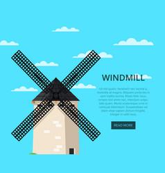 Stony old windmill on blue sky background vector