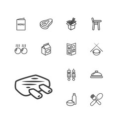 13 dinner icons vector