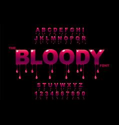 drops art bloody art jam art modern vector image