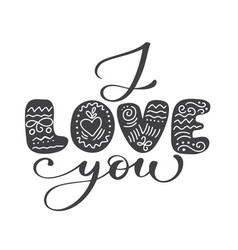 i love you valentines day text in vector image