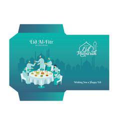 Eid al fitr money envelope for mubarak or vector