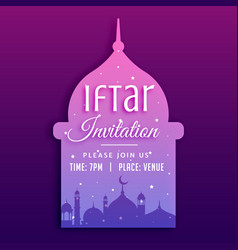 iftar party invitation background with mosque vector image vector image