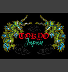 japan dragons print vector image