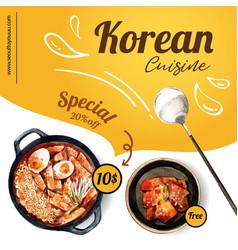 Korean food social media design with ramyeon vector