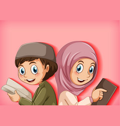 muslim kids reading from quran vector image