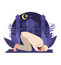 muslim man praying vector image