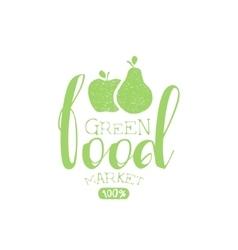 Organic Fruit Vintage Emblem vector image