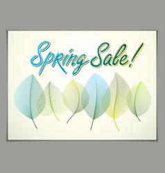 spring horizontal banner design green and fresh vector image