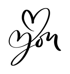 calligraphy phrase love you valentines day vector image