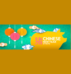 Chinese new year of the pig 2019 paper cut banner vector