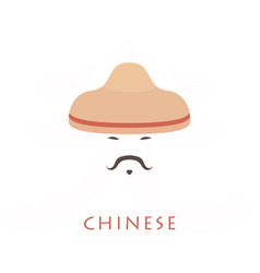 Chinese man over white background vector