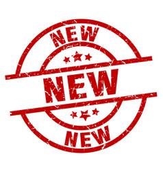 New round red grunge stamp vector