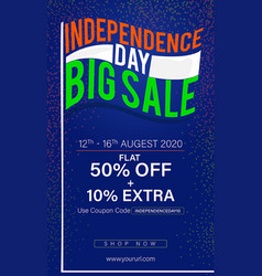 sale independence day vector image