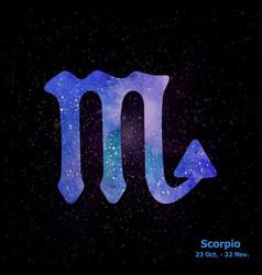 watercolor sign of the zodiac scorpio on star vector image