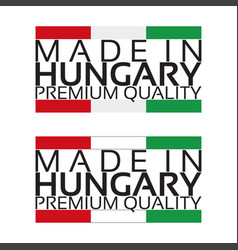 made in hungary icon premium quality sticker vector image