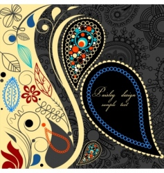 paisley floral background vector image vector image