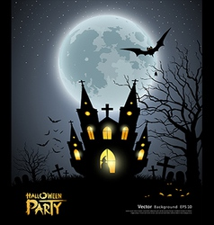 Halloween party house scary background vector image