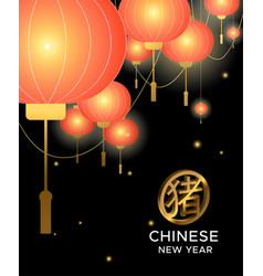 chinese new year pig 2019 paper lantern card vector image