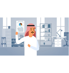 Arab business man holding documents with economic vector