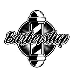 Barber shop logo vector