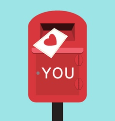 happy valentines letter to you vector image