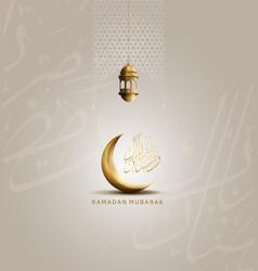 Ramadan design with calligraphy lantern and moon vector
