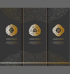 set of golden luxury monogram vector image