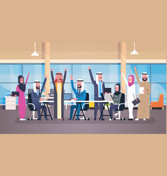 Group of cheerful arabic business people happy vector