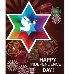 Happy Birthday Israel - Happy Independence Day vector