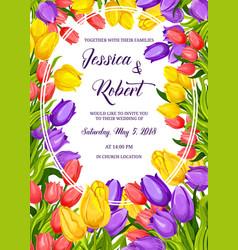 Spring flower banner for wedding invitation design vector