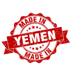 made in yemen round seal vector image vector image