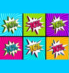Comic text 10 percent sale set discount vector
