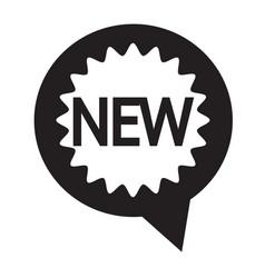 new icon symbol design vector image