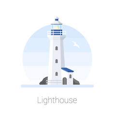 searchlight tower for marine navigation vector image