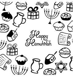happy hanukkah lettering a set of traditional vector image