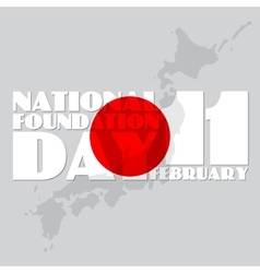 National Foundation Day of vector image