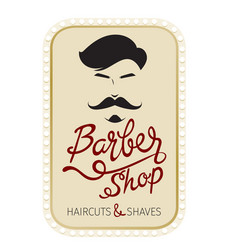Barber shop haircuts and shaves banner with vector