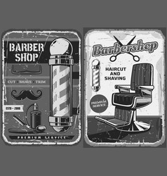 barbershop mustache and beard shaving salon vector image