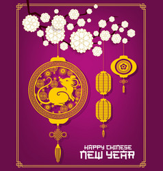 Chinese new year rat or mouse with paper lanterns vector