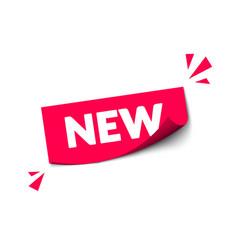 new sticker label modern red web banner vector image