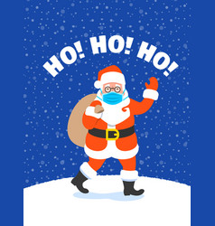santa claus in medical mask with christmas gifts vector image