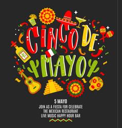 cinco de mayo hand drawn lettering phrase design vector image
