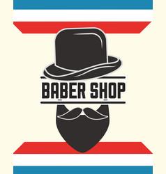 baber shop design vector image