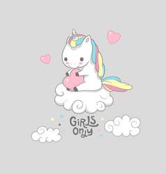 Cute baby unicorn girls only motivational banner vector