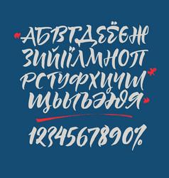 cyrillic calligraphic alphabet vector image