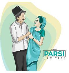 parsi new year vector image