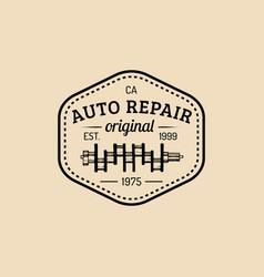 Car repair logo with crankshaft vector