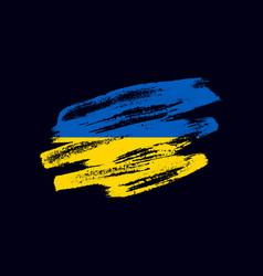 grunge textured ukrainian flag vector image
